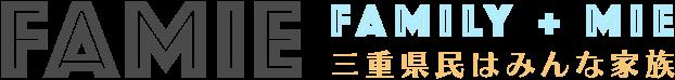 恋活・イベント情報などを発信する三重の総合情報サイト|ファミエ