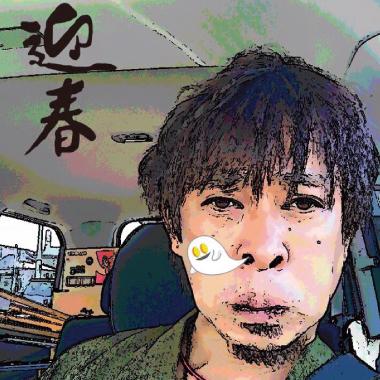 中伊勢温泉郷