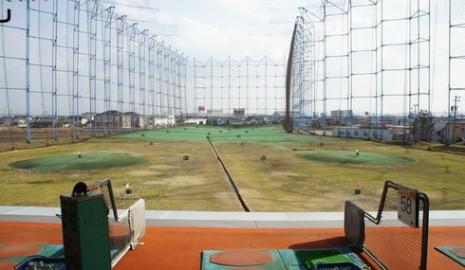 バンダイゴルフ練習場