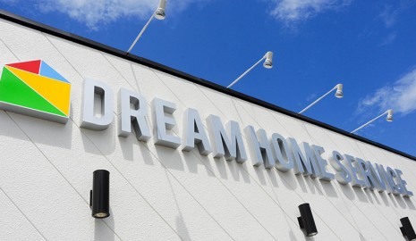DREAM HOME SERVICE