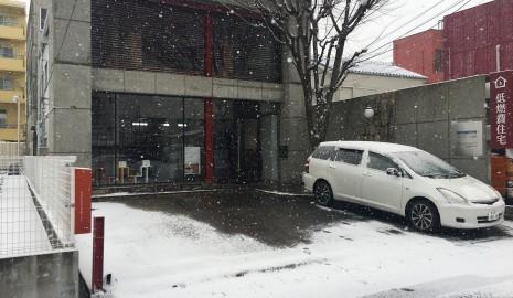 株式会社 低燃費住宅 三重オフィス