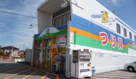 フィッシング遊 松阪店
