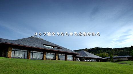 TSU COUNTRY CLUB